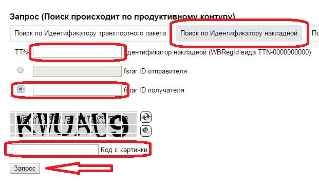 blank-nulevoy-nalogovoy-deklaratsii-za-2014g-uproshenka