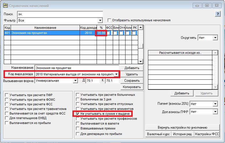 MyCredit кредит онлайн на карту до 30000 гривен